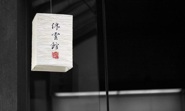 Lampada di carta: come costruire un paralume in carta cinese